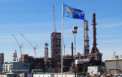 NWR Sturgeon Refinery